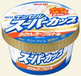 明治スーパーカップ みかんヨーグルト味 期間限定