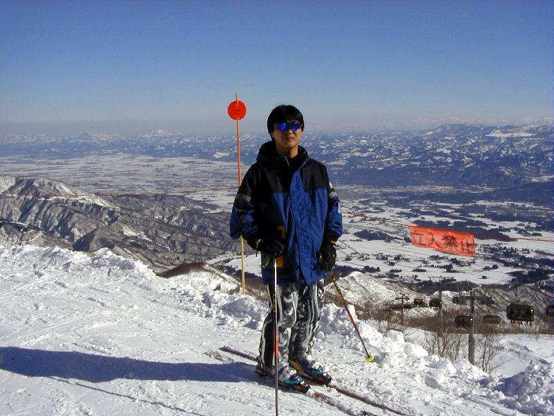 Arai Ski Resort