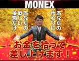 MONEXピロキ