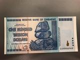 100兆ジンバブエドル紙幣表