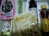 かどや優待2011