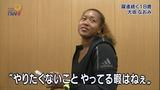 大阪なおみ