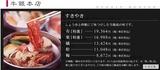牛銀松阪肉