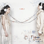 松崎ナオ「Flower Source」