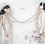 松崎ナオ「Flower Source」