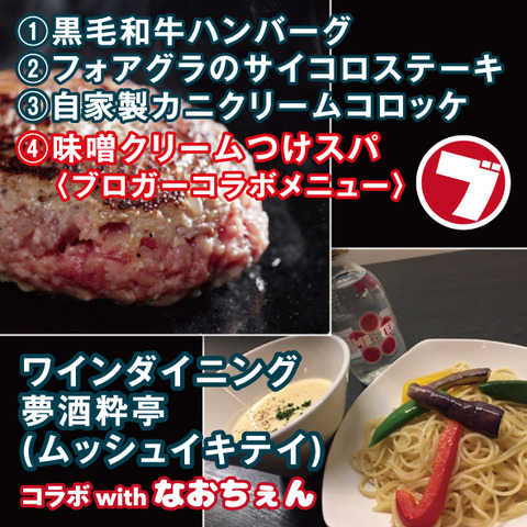 2019_tanabata_choimise_tenma-06