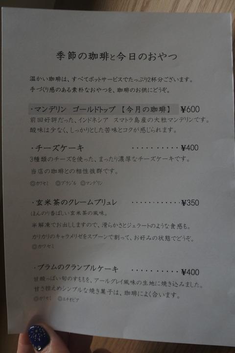 DSC_0705