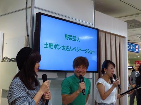 IMG_9126[1]