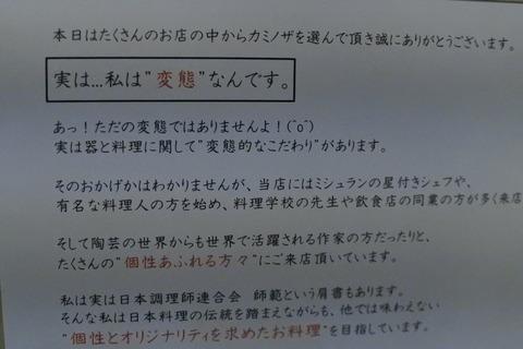 DSC_7030