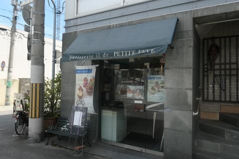 P1300646
