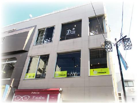 祐天寺・ナオデンタルオフィス1901