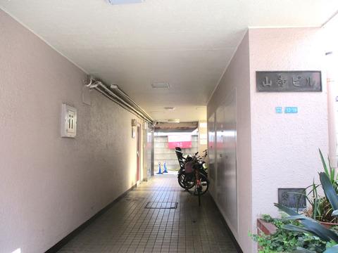 祐天寺・ナオデンタルオフィス1904