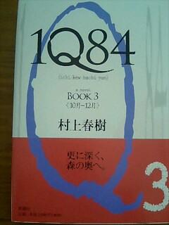 100427_1708~0001