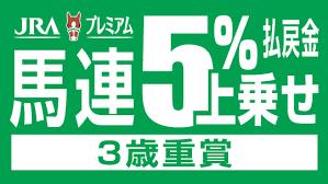 JRA5%