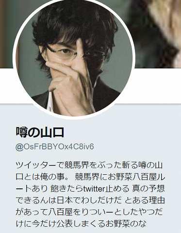 SnapCrab_NoName_2018-5-2_19-27-43_No-00