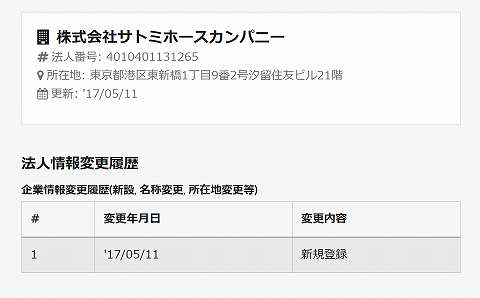 SnapCrab_NoName_2017-10-28_3-24-40_No-00