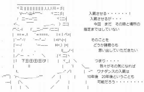SnapCrab_NoName_2017-8-29_9-45-1_No-00
