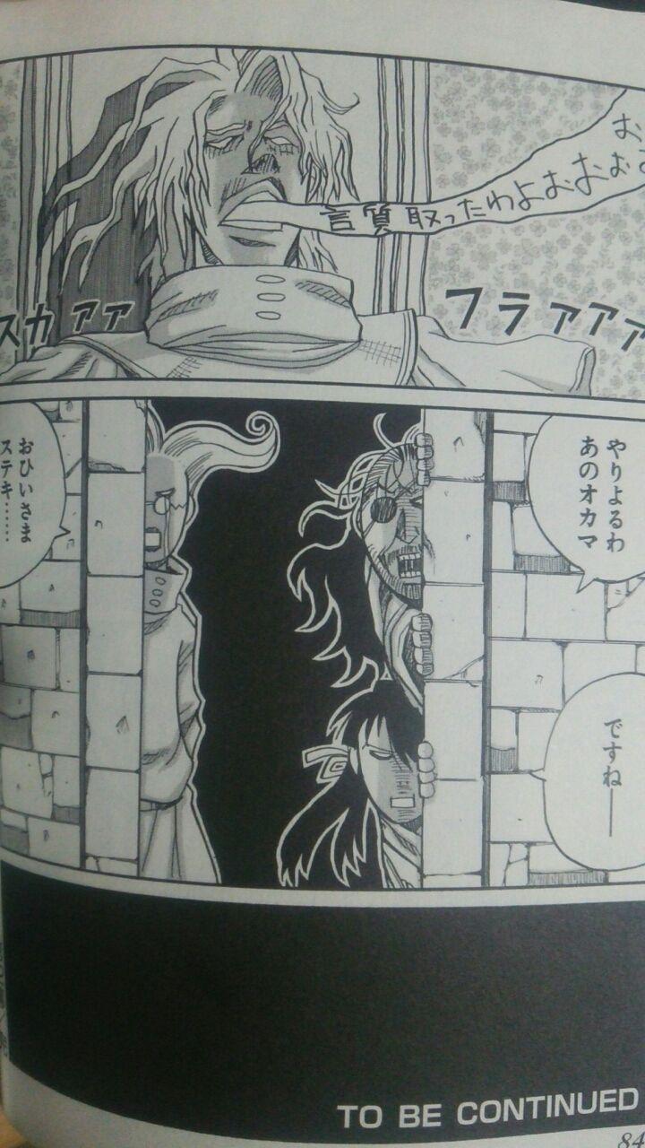 ドリフターズ 5巻 感想 ナオナのだらだらアニメ漫画ブログ