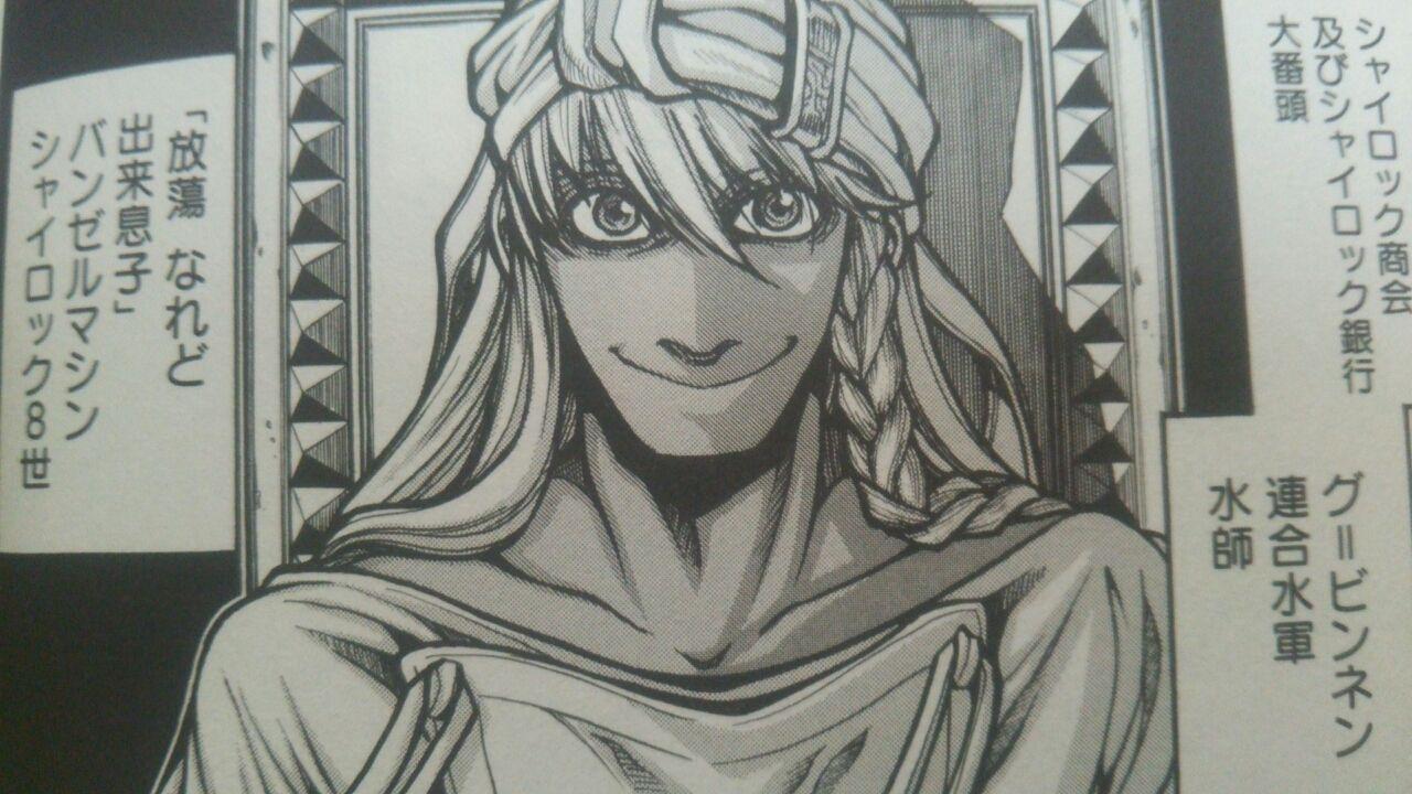 ドリフターズ 4巻 感想 ナオナのだらだらアニメ漫画ブログ
