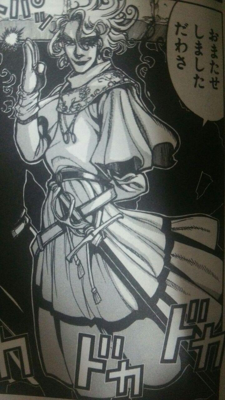ドリフターズ 2巻 感想 ナオナのだらだらアニメ漫画ブログ