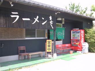 NEC_0240