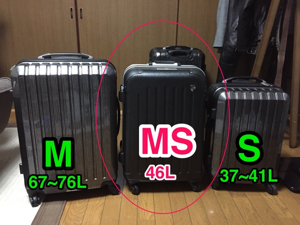 18c215031a 写真で3つ並べると前に買った左のMサイズのと変わりないように見えますが、厚さや丸みも影響してそんなには大きく見えませんよ。