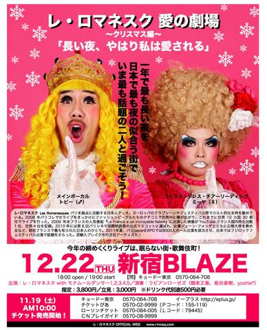 BLAZE111222