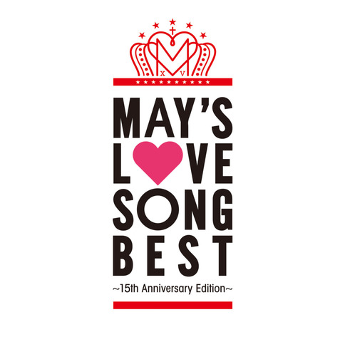 MAY'S LOVE SONG BEST