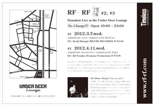 RFRF2B