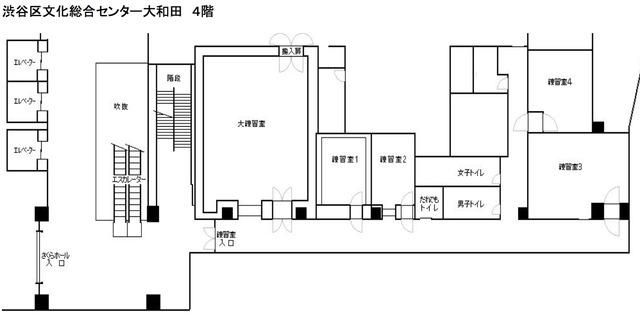 4階練習室4番