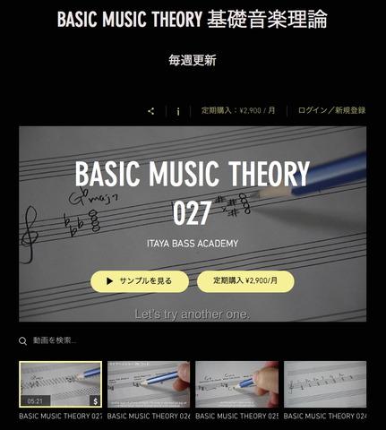Theory027