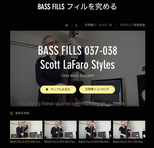 BassFills037-038