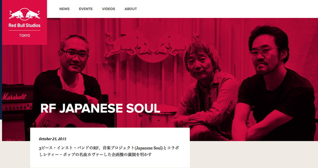 RFJapaneseSoul