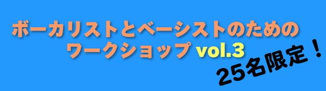 WS3用ロゴ