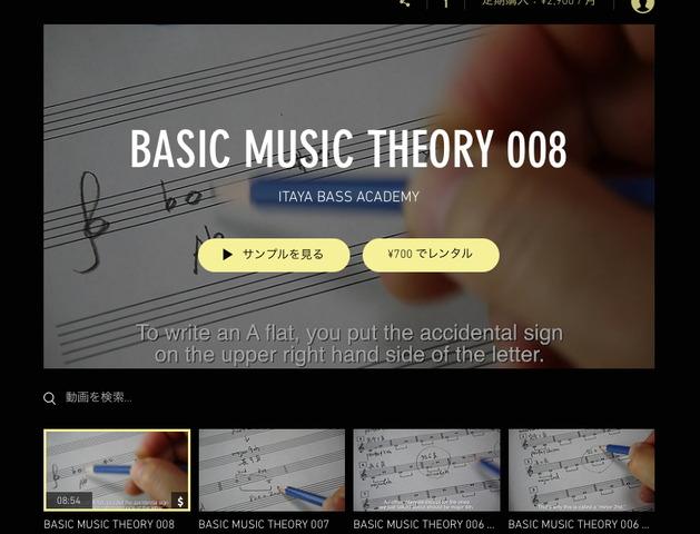 Theory008