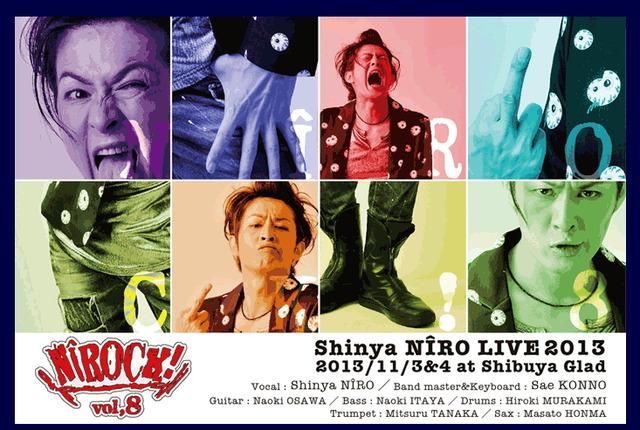 NIROCK!vol8