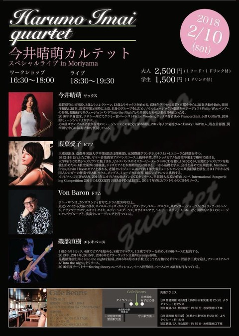 滋賀ライブ