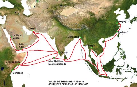 鄭和の大航海