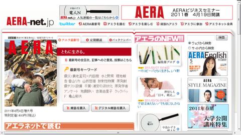 aera-net