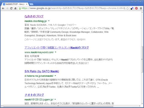 なおきのブログ