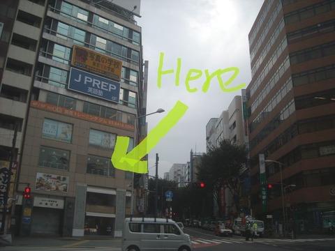 渋谷宮益坂下交差点BonVivant