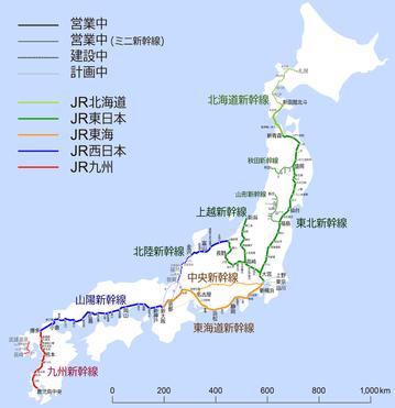 新幹線路線図