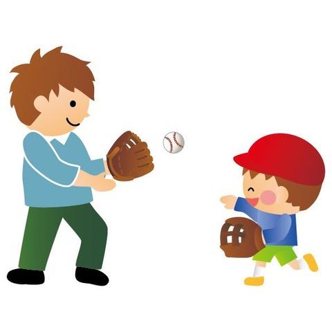 親子キャッチボール