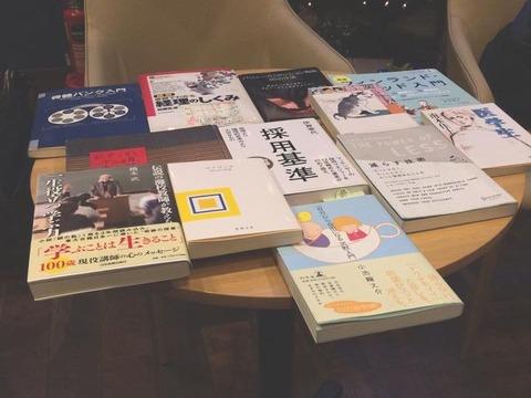 東京朝活読書会:地味な本