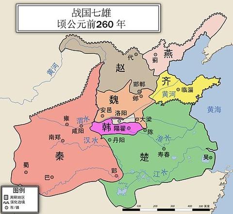 戦国時代(中国)