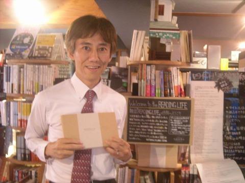 天狼院書店にて-2015年6月11日