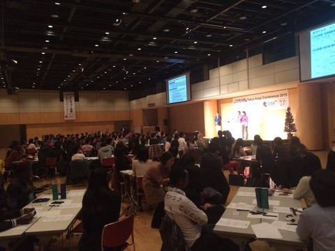 Tokyo Kaigi Conference 2015