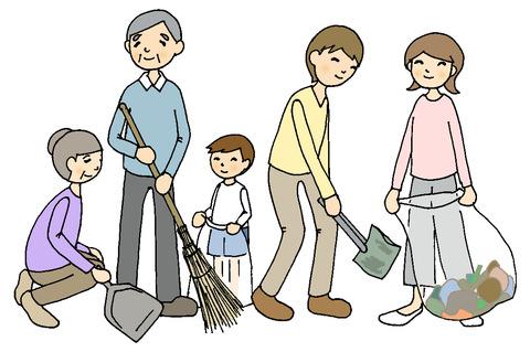町内会の掃除