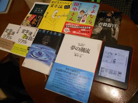 【品川読書会】第26回(2019年6月19日)