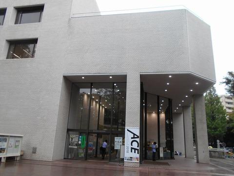東京都立図書館